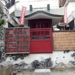 Kabuki Benzaiten Shrine Shinjuku