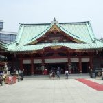 Kanda Myojin Shinto Shrine in Tokyo