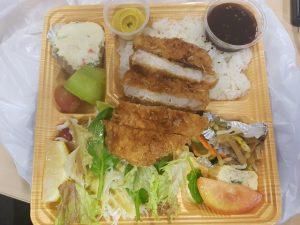 Bento Box at Miso Japanese Restaurant Sydney