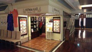 Vietnam Alice Vietnamese Restaurant Tokyo