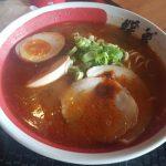 Japanese Ramen Noodle Soup in Surfers Paradise