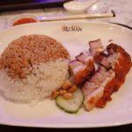 Roast Pork at Hawker Chan Melbourne