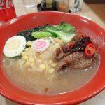Tasty Ramen at Condor Japanese Noodle Restaurant Sydney