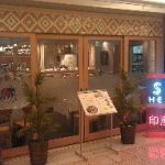 Spice Heavan Indian Restaurant Nishi-Shinjuku Tokyo