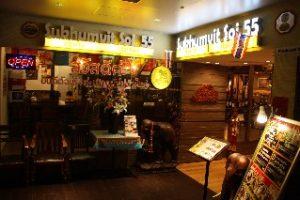 Sukhumvit Soi 55 Thai Restaurant Shinjuku Tokyo