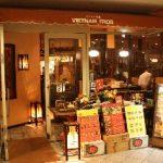 Vietnam Frog Vietnamese Restaurant Tokyo