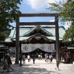Yasukuni Shrine Tokyo