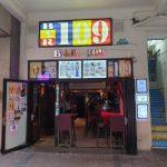 Bar 109 Sports Bar Wan Chai Hong Kong