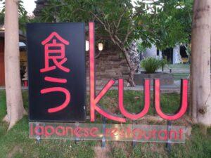 Kuu Japanese in Sanur Bali