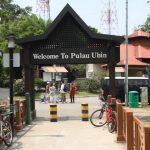Welcome to Pulau Ubin Singapore