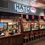Awsome Japanese Izakaya in the heart of Brisbane CBD - Hato Gyoza and Grill