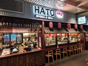 Hato Gyoza and Grill Japanese Restaurant