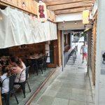 Oi Izakaya Japanese Restaurant Burleigh Heads Gold Coast
