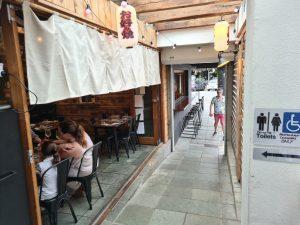 Front of Oi Izakaya Japanese Restaurant