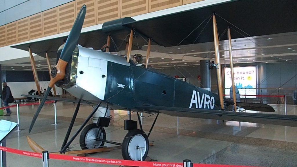 Replica Plane at Sydney Domestic Airport Terminal 3