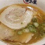 Delicious Japanese Ramen Noodle Soup in Brisbane Queen Street Mall