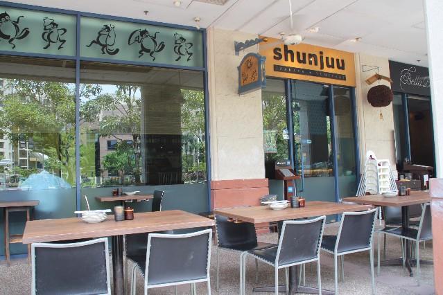 Shunjuu Izakaya Japanese Restaurant Singapore